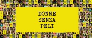 Donne Senza Peli @ SPAZIO ESPOSITIVO MINERVA ETRUSCA | Perugia | Umbria | Italia